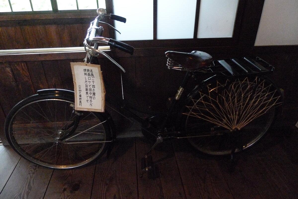 cycle0901sx.jpg